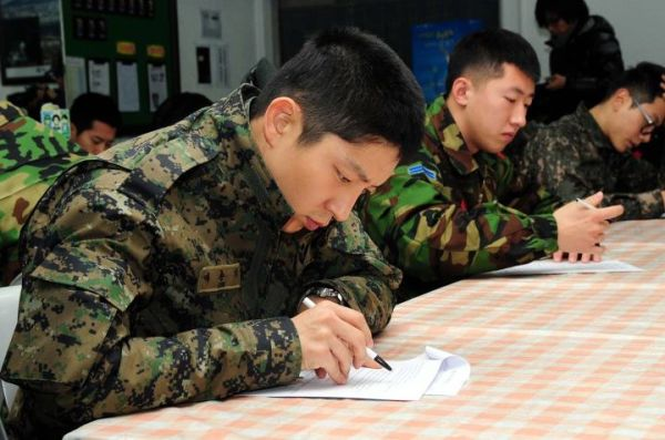 111221 Military Training & Test