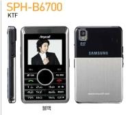 sph-b6700